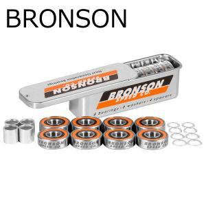 [正規品] BRONSON ベアリング G3 (ブロンソン ベアリング)  BEARING SKATEBOARD BEARINGS スケートボード (スケボー) ベアリング|a2b-web