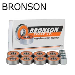 [正規品] BRONSON ベアリング G2 (ブロンソン ベアリング)  BEARING SKATEBOARD BEARINGS スケートボード (スケボー) ベアリング|a2b-web