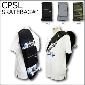 スケートボード バッグ CPSL SKATEBAG#1 スケボー バッグ|a2b-web