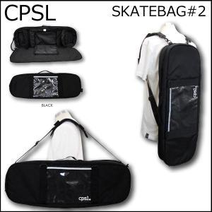 スケートボード バッグ CPSL SKATEBAG#2 スケボー バッグ|a2b-web