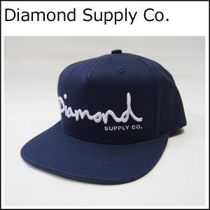 Diamond Supply Co. キャップ OG SCRIPT SNAPBACK ダイヤモンドサプライ スナップバックキャップ [国内正規品] a2b-web
