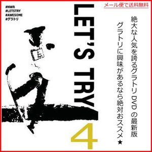 LET'S TRY 4 レッツトライ スノーボード DVD グラトリ LETS TRY 4|a2b-web