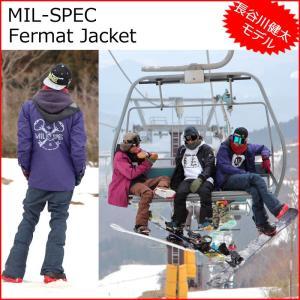 MIL-SPEC HEAVY COACH FERMAT JACKET ミルスペック ヘビーコーチジャケット フェザー 長谷川健太モデル スノーボード ウェア|a2b-web