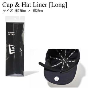 ニューエラ CAP & HAT LINER LONG NEWERA キャップ ハットライナー 小物 帽子 メンテナンス NEWERA ※メール便可|a2b-web