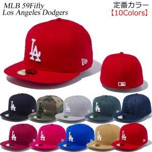 ニューエラ キャップ ロサンゼルス ドジャース 帽子 NEWERA MLB 59FIFTY CAP LOS ANGELES DODGERS NEW ERA ※MLB|a2b-web
