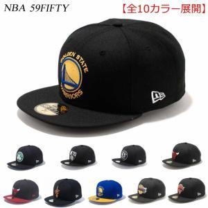 ニューエラ キャップ 帽子 NEWERA NBA 59FIFTY CAP バスケットボール チーム BASKETBALL  ※NBA|a2b-web