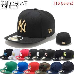 ニューエラ キッズ キャップ 帽子 ニューヨークヤンキース NEWERA MLB KID'S 59FIFTY KIDS 子供用 ※MLB|a2b-web