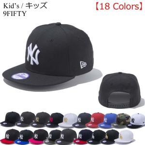 ニューエラ キッズ キャップ NEWERA MLB KID'S 9FIFTY CAP ニューヨークヤンキース 子供用 ※MLB|a2b-web