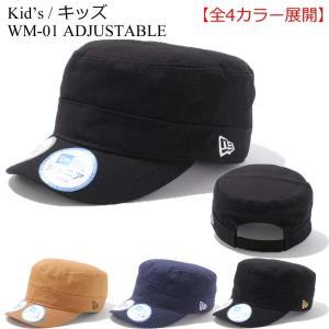 ニューエラ キッズ ワークキャップ NEWERA KID'S WM-01 ADJUSTABLE CAP WM01 NEW ERA KIDS 子供用 キッズ スナップバック|a2b-web