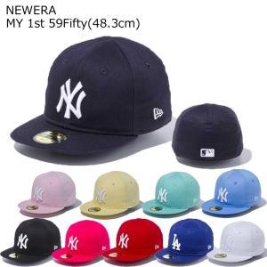 ニューエラ キャップ 赤ちゃん用 ベビー 59FIFTY NEWERA MY 1ST CAP KIDS 子供用 キッズ ベイビー 帽子 ギフト|a2b-web