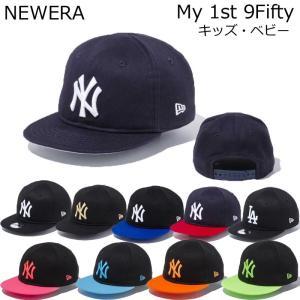 ニューエラ キャップ ベビー 9FIFTY NEWERA MY 1ST CAP NEW ERA KIDS 子供用 キッズ ベイビー 赤ちゃん用 帽子 ギフト|a2b-web