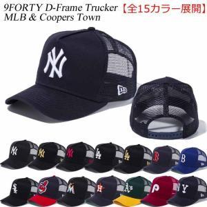 ニューエラ メッシュキャップ 帽子 ニューヨークヤンキース 9FORTY D-FRAME TRUCKER CAP メジャーリーグ チーム NEW ERA ※MLB|a2b-web