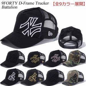 ニューエラ メッシュキャップ 帽子 ビンテージ加工 ニューヨークヤンキース NYロゴ LAロゴ メンズ レディース 9FORTY D-FRAME TRUCKER ※MLB|a2b-web