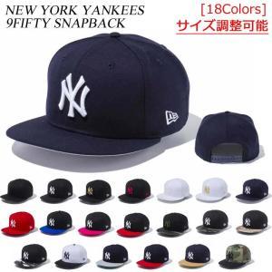 ニューエラ スナップバックキャップ 帽子 ニューヨーク ヤンキース NEWERA 9FIFTY CAP NYロゴ ※MLB|a2b-web