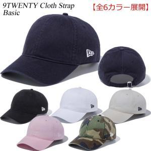 ニューエラ キャップ 帽子 NEWERA 9TWENTY 無地 メンズ レディース BASIC 920|a2b-web