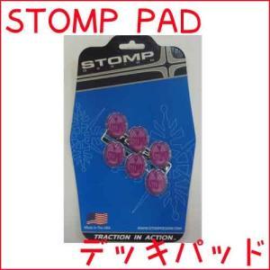 スノーボード デッキパッド STOMP GRIP ストンプグ...