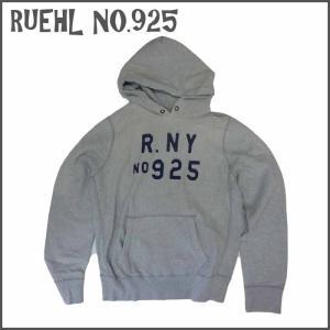 RUEHL No. 925 メンズ パーカー グレー フード  ルール ナンバー925  アメカジ|a2b-web