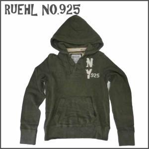 RUEHL No. 925 メンズ パーカー オリーブ フード  ルール ナンバー925  アメカジ|a2b-web