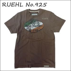 RUEHL No. 925 メンズ 半袖Tシャツ ブラウン ルール ナンバー925  アメカジ|a2b-web