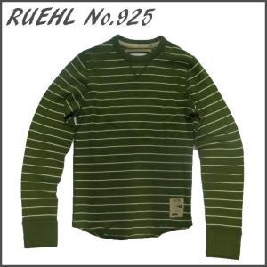 RUEHL No. 925 メンズ 長袖 カットソー グリーン / 緑 ルール ナンバー925  アメカジ ワッフル生地|a2b-web