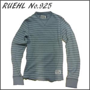 RUEHL No. 925 メンズ 長袖 カットソー グレー  ルール ナンバー925  アメカジ ワッフル生地|a2b-web