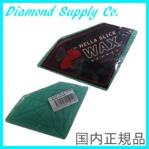 Diamond Supply Co. ワックス ダイヤモンドサプライ HELLA SLICK WAX スケートボード|a2b-web