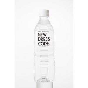 NEW DRESS CODE (550ml×24本) a2box-store