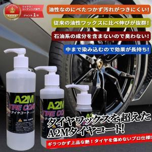 タイヤワックス スポンジ タイヤを痛めない 自然な艶 効果長持ち プロにも選ばれております|a2m|02