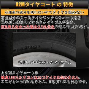 タイヤワックス スポンジ タイヤを痛めない 自然な艶 効果長持ち プロにも選ばれております|a2m|03