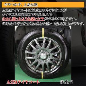 タイヤワックス スポンジ タイヤを痛めない 自然な艶 効果長持ち プロにも選ばれております|a2m|05