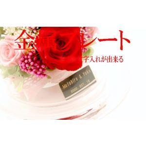 【オプション】金属プレート 名入れ  花ギフトに付随した商品です。 刻印 文字入れ|a4s