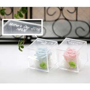 【オプション】キューブ 名入れ  刻印 文字入れ 別途に、購入されたキューブ光るバラに文字入れをしてお届けします。|a4s