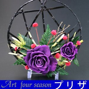 月夜野 和風 還暦祝い 結婚記念日 退職祝い 女性 プレゼント プリザーブドフラワー 結婚祝い 誕生日プレゼント 贈り物 ギフト|a4s