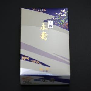 【オプション】日本香堂 宇野千代のお線香 「淡墨の桜」  お彼岸|a4s