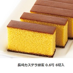 【オプション】長崎カステラ オプション商品 単品では販売していません。|a4s