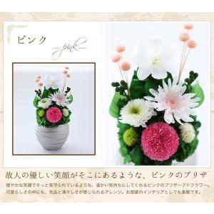 プリザーブドフラワー 仏花 仏壇 お供え花マム...の詳細画像3