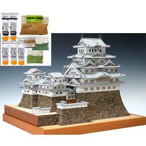ウッディジョー/木製建築模型 1/150姫路城+塗料セット...