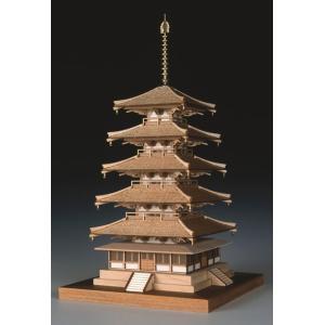 ウッディジョー/木製建築模型 法隆寺・五重の塔(1/150)
