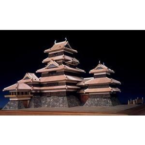 ウッディジョー/木製建築模型 1/150松本城