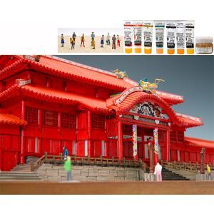 ウッディジョー/木製建築模型 1/150首里城+塗料セット
