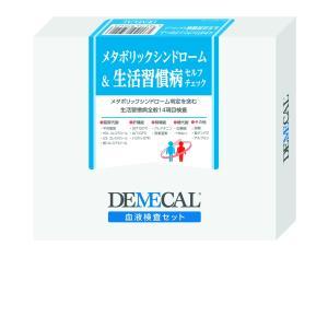 DEMECAL(デメカル)メタボリックシンドローム+生活習慣病セルフチェック