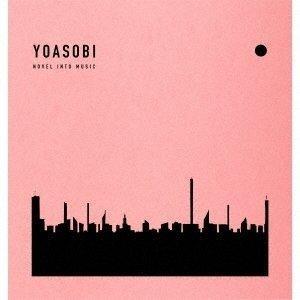 YOASOBI THE BOOK [CD+付属品]<完全生産限定盤> CD