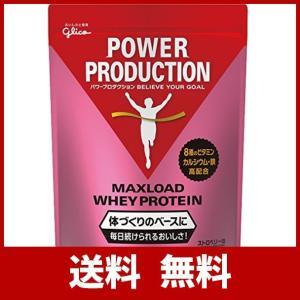 グリコ パワープロダクション マックスロード ホエイ プロテイン ストロベリー味 1.0kg [使用...