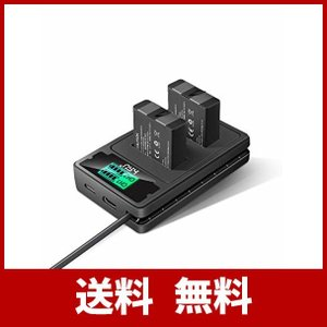 HSU ゴープロ充電器+1220mAhバッテリー2個セット GoPro Hero8/7/6/5/20...