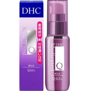 DHC 薬用Q フェースミルク|aaa83900