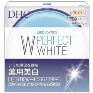 DHC 薬用PWルーセントパウダー ライト 8g|aaa83900
