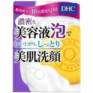 DHC 薬用QソープSS 60g|aaa83900