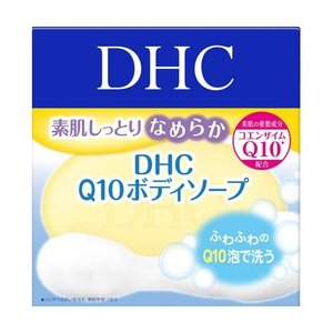 DHC Q10ボディソープ SS 120g aaa83900