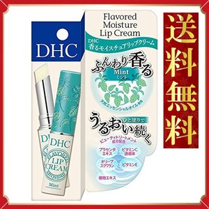 DHC 香るモイスチュアリップクリーム ミント|aaa83900