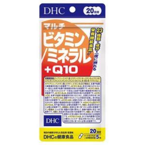 【送料無料】DHC マルチビタミン/ミネラル+Q10 20日分 100粒(サプリ サプリメント)|aaa83900